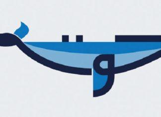 12 mots arabes illustrés basés sur leurs significations littérales à découvrir.│MiniBuzz